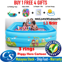 [1.30 Meter]130(L)x92(W)x52CM(H) 3 Ring Kids Family Inflatable Swimming Pool, Rectangular (Piggy Hero Cartoon)