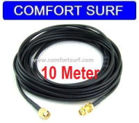 10M RP-SMA Extension Cable for Wi-Fi Antenna / Router