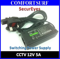 SecurEyes CCTV 12V DC 5A Switch Power Supply With Cable