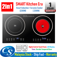 Premium Powerful 2 in 1 Double Electric Induction and Infrared Ceramic Hob Cooker Cooktop 2200W + 2200W
