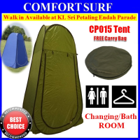 CP015 Portable Pop Up Tent Camping Beach Privacy Toilet Shower Changing Room Outdoor Tent
