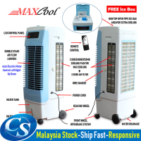 MaxCool QF25 Evaporative Swamp Air Cooler Honeycomb Double Stage Air Purifier Cooling Fan