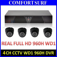 2015 Latest 4 Channel CCTV Full HD 960H WD1 Network DVR Video Recorder