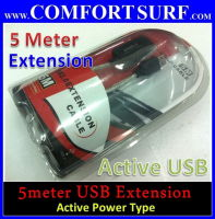 5m Original Active USB 2.0 Extension Cable