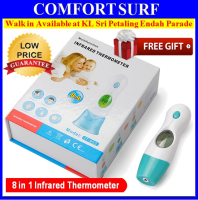 Multifunction 8 in 1  Non Contact Infrared Body Forehead Baby Adult Digital Thermometer