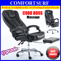 Boss C988 Adjustable Seat Height Ergonomic Office Home PU Leather Comfort Massage Chair Kerusi Pejabat