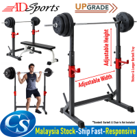 ADSports AD6010K Multi-Function Adjustable Width Barbell Rack Dip Stand Barbell Stand  Rack Weight Lifting Squat Rack