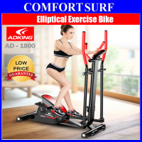 ADKING AD-1800 Elliptical Cross Trainer Cardio Home Exercise Bike Stepper Body Workout