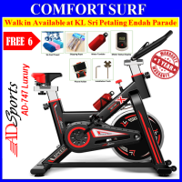 ADSports AD-747 Luxury Home Gym Fitness Spinning Bicycle Cycling Exercise Bike