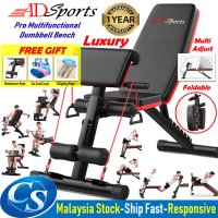 ADSports AD600 Multi-Purpose Adjustable Gym Weight Bench - Abdominal Hyper Back Extension Incline Bench