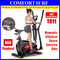 ADking T911 Magnectic Elliptical Cross Trainer Cardio Exercise Bike Home Fitness Space Walk