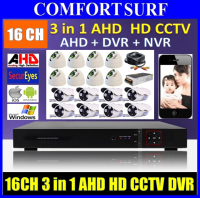 3in1 Latest 16CH AHD + DVR + NVR CCTV P2P HD Recorder Monitoring Via Smartphone