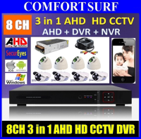 3 in 1 Latest  8 Channel AHD + DVR + NVR CCTV P2P HD Recorder Real Time Monitoring