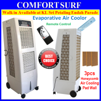 MaxCool Portable Evaporative Swamp Air Cooler Honeycomb Double Stage Home Ionizer Cooling Fan Indoor / Outdoor