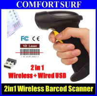 2 in 1 ALANDA CT007S Wireless + Wired USB Laser Barcode Scanner