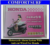 Honda Anti-cut Wired Motorcycle Alarm Security Expert System