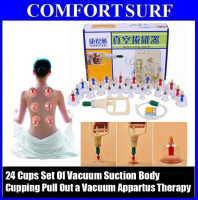 KangZhuCi 24 Cups PullOut Vacuum Apparatus Body Suction Relax Cupping Therapy