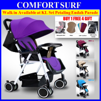 Lightweight Foldable Baby Stroller with Adjustable Backrest, Canopy, Suspension Wheel + Free 4 Gift