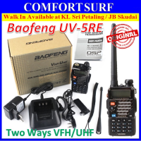 ORIGINAL Baofeng UV-5RE 5W 128CH VHF/UHF Walkie Talkie Dual Band UV5R 2 Way Radio