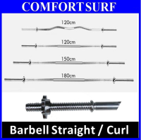 1.2m 1.5m 1.6m 1.8m Barbell Straight / Curl Pole Dumbbell Bar