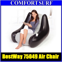 New !! BestWay 75049 Inflatable Lounge Comfort Quest Relaxing Single Air Chair Sofa