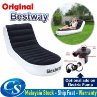 Bestway Sport Lounger 75064 Recreational Soft Sofa Suits Couch Lazy Sofa Thickening Inflatable Sofa Bed