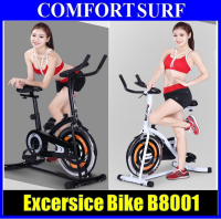 OKANG F8001 Gym / Fitness Spinning Bicycle / Sport Cycling Exercise Bike