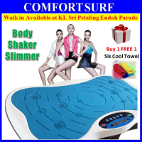 999 Speed Body Vibration Shaker Ez Shaper Slimming Fitness Exercise + FREE Sis Cool Towel
