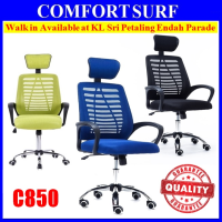 C850 Adjustable Ergonomic Office Home Large Classy Swivel Mesh Comfort Office Chair Kerusi Pejabat