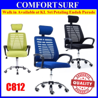 C812 / C912 Adjustable Ergonomic Office Home Large Classy Swivel Mesh Comfort Office Chair Kerusi Pejabat