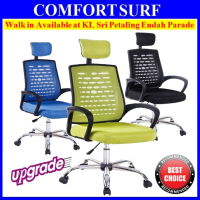 C920 Adjustable Ergonomic Office Home Large Classy Swivel Mesh Comfort Office Chair Kerusi Pejabat