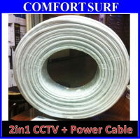 Professional 2 in 1 CCTV Video + Power Cable 75-3 + 2 x 0.5 Quality Cable