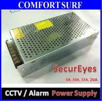 SecurEyes CCTV Power Supply 12V 20A 250W Centralize Power Supply