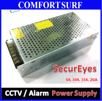 SecurEyes CCTV Power Supply 12V 10A 120W Centralize Power Supply