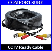 Convenient 2 in 1 CCTV Ready Cable, Ready With BNC and Power Connector