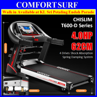 4.0HP Chislim T600D Series Premium Electric Treadmill 62CM Wide + Auto Refuel & 4 Drive Shock Absorption Damping System