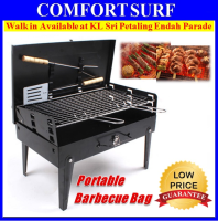 Portable Outdoor BBQ Barbecue Grill Bag Compact & Come with tools