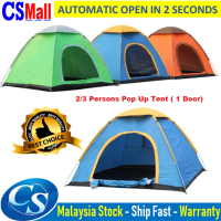 2 / 3 People Outdoor Camping Tent single or double Door Waterproof Automatic Pop Up Tent Khemah Askar/campak