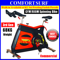 CSB88 Commercial GYM Room Spinning Exercise Bike 23KG Flywheel, 68KG Stainless Steel