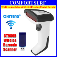 NEW CHITENG CT980B High Speed Wireless Laser Barcode Scanner With Memory Storage