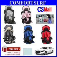 Premium Car Baby Child Kid Safety Kids Car Seat Car Cushion Portable Carrier Seat