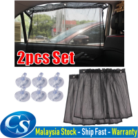 Ready Stock !! 2 Pcs Set  Car Sun Shade UV Protection Side Mesh Window Curtain + 6x Sunction Cups