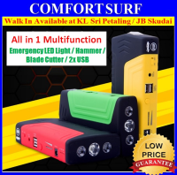 All in 1 Car Jumper Starter Power Bank 50800mAh 5V 9V 12V 16V 19V 2xUSB + LED light + Hammer & Cutter