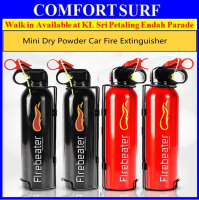 Car Mini Dry Powder Fire Extinguisher Flrebeater Type A B C Pemadam Api Kereta