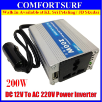 LonSam 200W Watt Car Power Inverter DC 12V to AC 220V + USB 5V