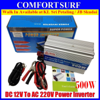LonSam 500W Watt Car Power Inverter DC 12V to AC 220V +USB 5V