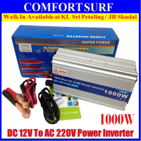 Lonsam 1000W Watt Car Power Inverter DC 12V to AC 220V + USB 5V