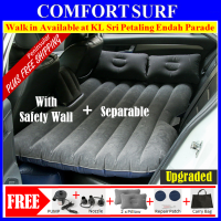 Separable Inflatable Car Back Seat Air Bed Mattress WITH Extended Children Safety Wall
