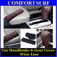 Latest Classic Series! Car Handbrake and Gear Cover Wine Line Leather