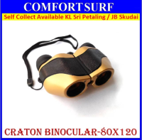 Telescopes Craton Binoculars - 80 X 120